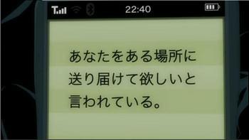 「一虚一実」111.jpg