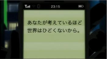 「一虚一実」192.jpg