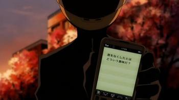 「形影相弔」079.jpg