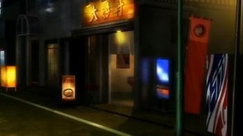 「東奔西走」150.jpg